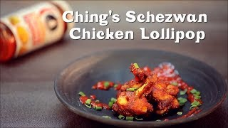 Schezwan Chicken Lollipop Recipe in Hindi - चिकन लोल्लिपोप | Schezwan Chutney  | Chicken Starter