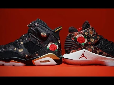 """Happy Chinese New Year 2018 