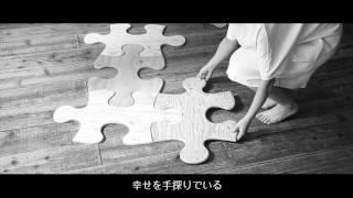 「ジグソーパズル」hinaco