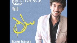 Nebtedi el hikaya Hicham Billouch