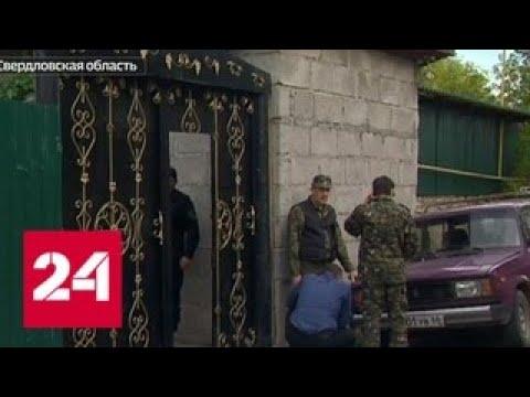 Битва у коттеджа: екатеринбургский суд еще не видел столько обвиняемых по одному делу