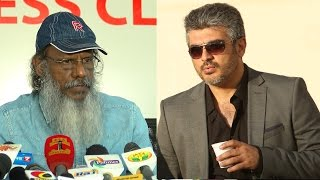 After M.G.R It is Actor Ajith Kumar, the Most Liked Actor  in Tamil Nadu - Loyola College Survey