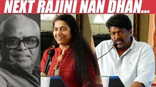 Rajini was Very AFRAID... - Suhasini | Parthiban | Balachandar