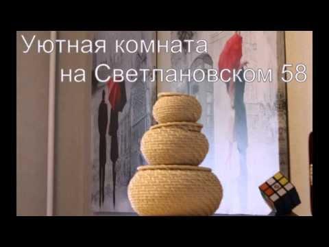 Актуальная база предложений по продаже комнат на вторичном рынке санкт-петербурга от портала бсн. Ру.