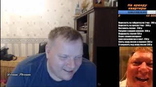 видео Заборы в Шилово
