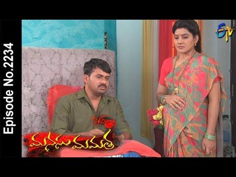 Manasu Mamata | 20th  March 2018 |Full Episode No 2234| ETV Telugu