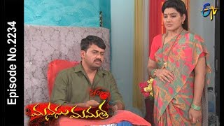 Manasu Mamata | 20th  March 2018 |Full Episode No 2234| ETV Telugu