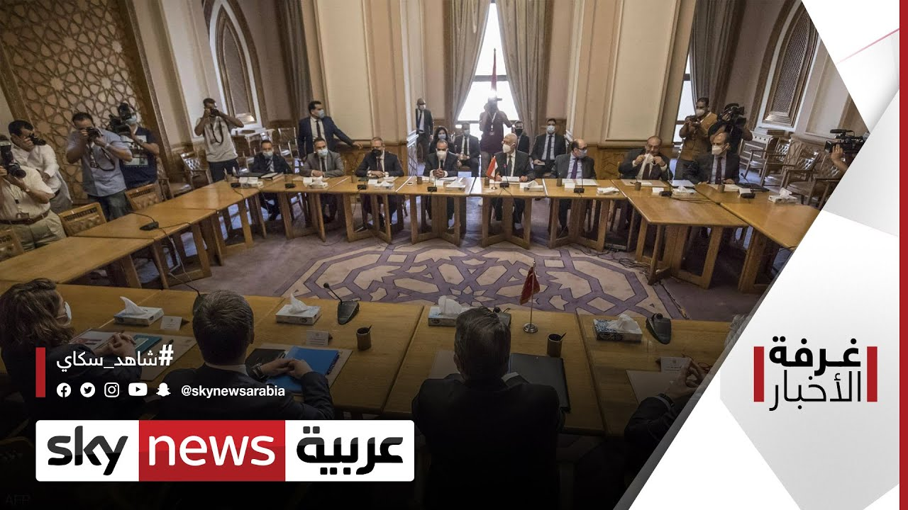 المحادثات التركية المصرية في يومها الختامي.. | #غرفة_الأخبار  - نشر قبل 5 ساعة