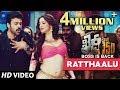 Ratthaalu Video Song | Khaidi No 150 | Chiranjeevi, Kajal | Rockstar Devi Sri Prasad Mp3