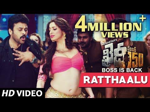 Ratthaalu Video Song | Khaidi No 150 | Chiranjeevi, Kajal | Rockstar Devi Sri Prasad