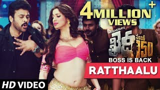 Download Video Ratthaalu Video Song | Khaidi No 150 | Chiranjeevi, Kajal | Rockstar Devi Sri Prasad MP3 3GP MP4