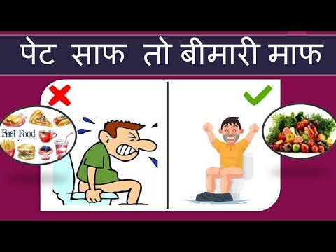 Cure Constipation with Naturopathy @ Arogya Kendra