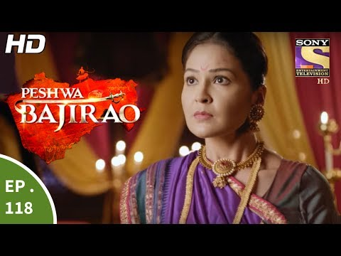 Peshwa Bajirao - ���ेशवा ���ाजीराव - Episode 118 - 5th July, 2017