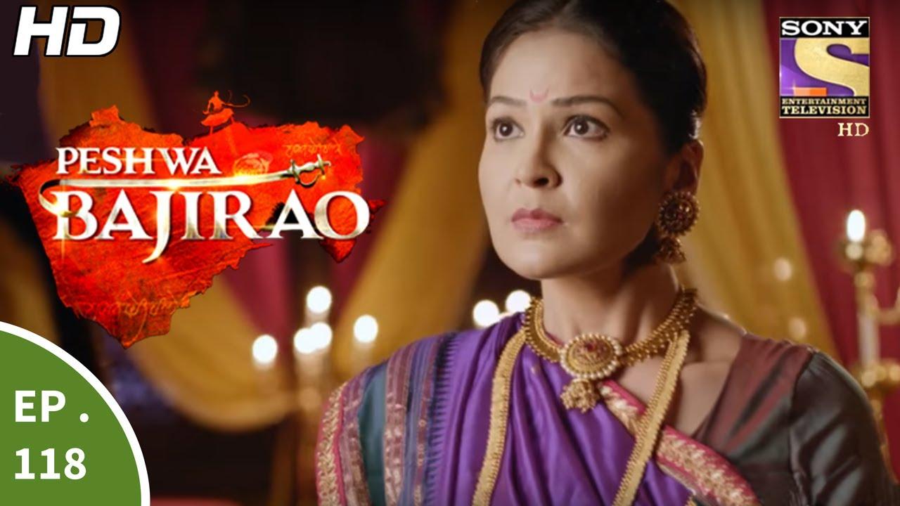 Download Peshwa Bajirao - पेशवा बाजीराव - Episode 118 - 5th July, 2017