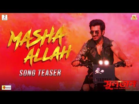 MASHA ALLAH TEASER | JEET | MIM | RAJA...