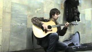Николай Петровский Novosibirsk Kurt Cobain cover Pennyroyal Tea