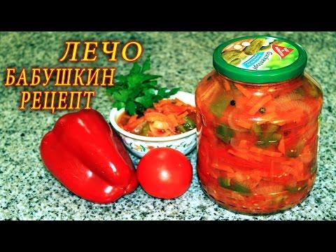 Как сохранить свежие помидоры и перец как можно дольше