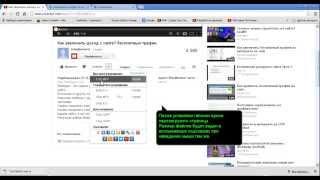 Скачать видео с YouTube   Как скачать видео с ютуба   плагин расширение ютуб YouTube