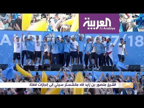 صراع عربي على امتلاك أسهم الأندية الأوروبية  - نشر قبل 2 ساعة