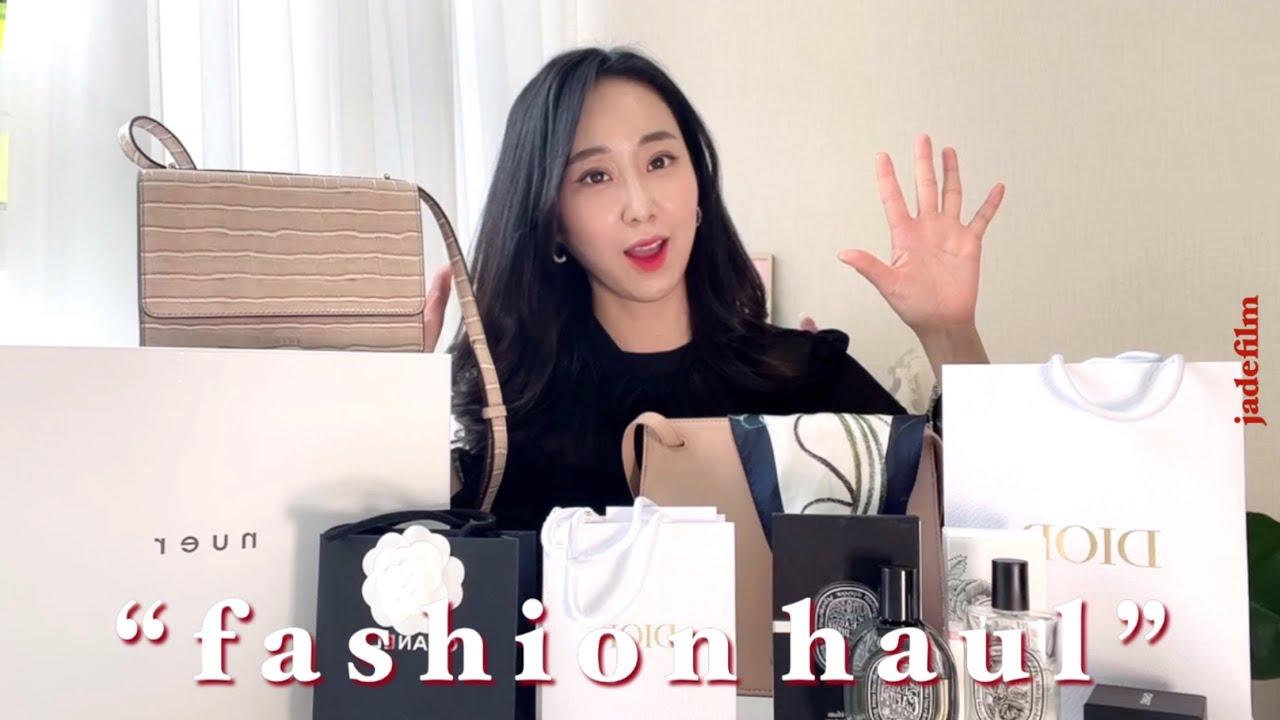 🔮최근 구매한 것들 HAUL✨ | 샤넬 귀걸이, 디올 벨트, 디올 미챠, 딥디크 향수, 디자이너 가방하울, 실크 스카프, 자체제작 부츠 | 제이드 패션하울
