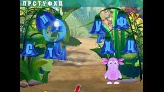 Лунтик - Колокольчики. Обучающее видео для детей.