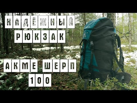 купить Рюкзак Туристический 23 Л. С Поясом