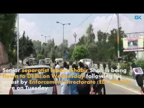 Separatist leader Shabir Shah arrested in Kashmir