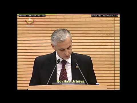 (Alkas.lt, lrs.lt) Seimas nepritarė laikinosios tyrimo komisijos dėl VSD sudarymui