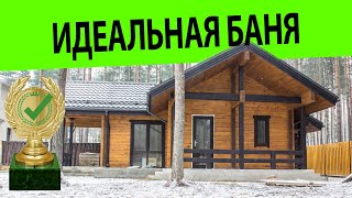 видео Гостевой дом — баня