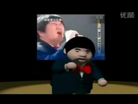 Lin Yu Chun- I Will Always Love (3D Q版)
