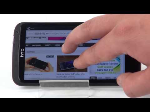 HTC One X Plus a Few Improvements