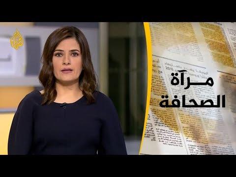 مرآة الصحافة الثانية  11/12/2018  - نشر قبل 2 ساعة