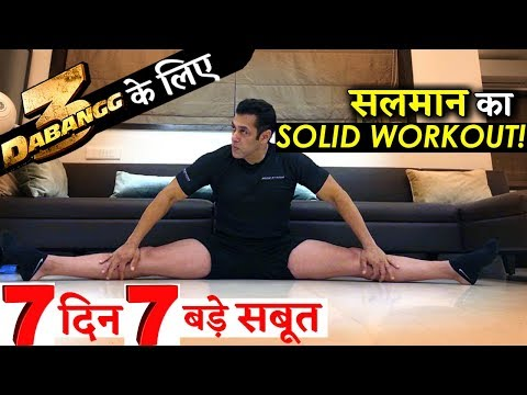 Salman Khan's Fitness Is Leaving Fans Crazy And Motivated At The Same Time!