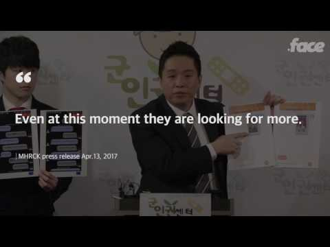 South Korean army is accused of Gay blacklisting