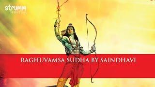 Raghuvamsa Sudha by Saindhavi