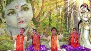 Radhe Radhe Bhajan By Manoj Karna [Full Video Song] I Duniya Mein Ho Rahi Radhe Radhe