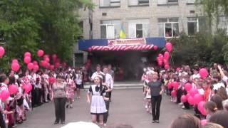 Флешмоб,Танец Выпускников.