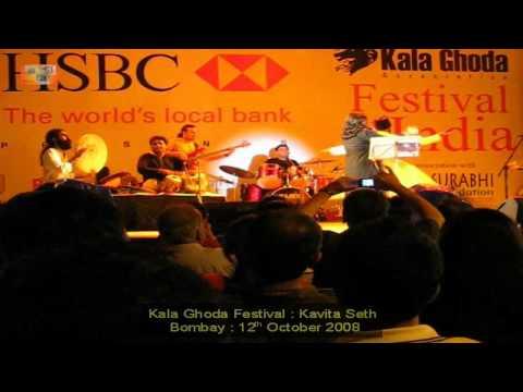 Kavita Seth Mast Kalandar : HD 720p