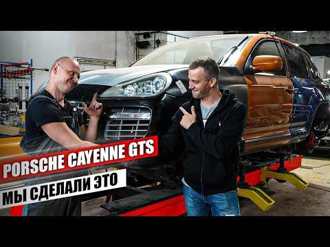 Восстановили Porsche Cayenne GTS за 390 000руб. Осталась только сварка! Восстановление идет по плану