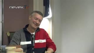 Евгений Ройзман - Дилетантские чтения