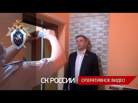 В Красноярске по подозрению в посредничестве при получении взятки задержан депутат
