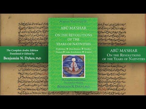 Abu Ma'shar on Solar Returns, with Benjamin Dykes - YouTube