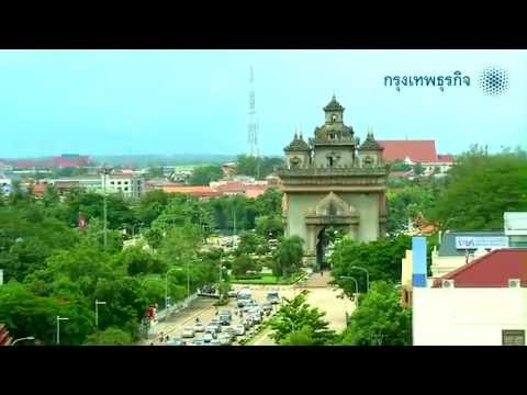 Laos - The New Silk Road - R13 (Part 1of 2)