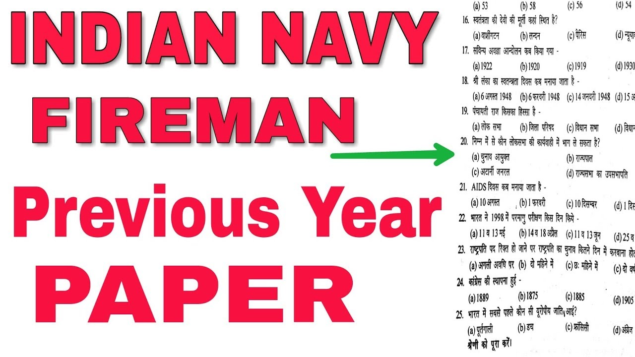 Indian Navy Ssr Sample Paper Pdf