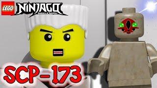 ЛЕГО SCP-173 МУЛЬТФИЛЬМ НИНДЗЯГО! ЗЕЙН ПРОТИВ SCP-173 (Lego 3D-3)