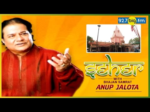 Alopi Devi Mandir In Allahabad | Seher with Anup Jalota | 11th December