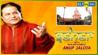 Alopi Devi Mandir In...