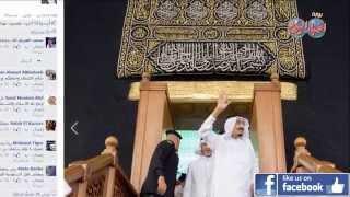"""صفحات المشاهير على الفيس بوك الملك سلمان بن عبدالعزيز آل سعود """"خادم الحرمين الشريفين"""""""