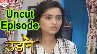 UDAAN - 22nd September 2016 | Full Uncut - Episode On Location
