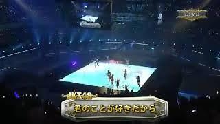 【Concert】Kimi No Koto Ga Suki Dakara/Yaken JKT48 and HKT48 『at Nippon budokan 2013』。